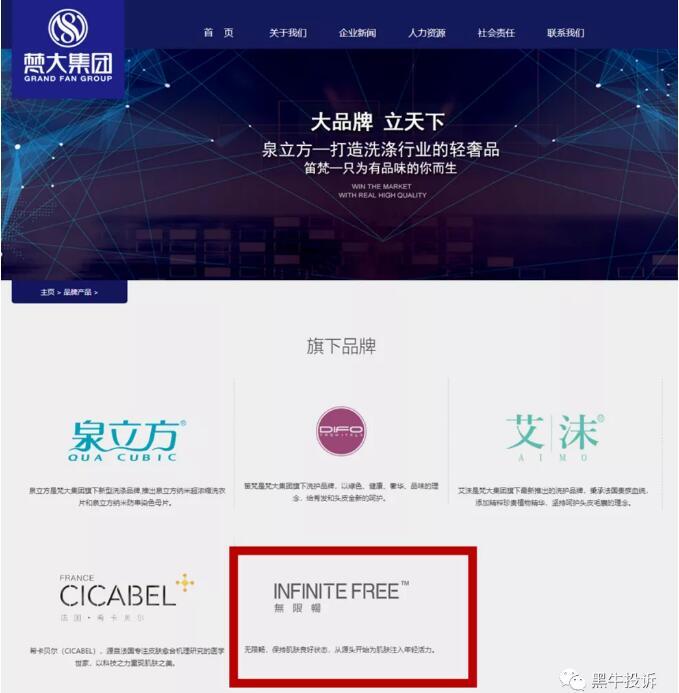 梵大集团官方网.jpg